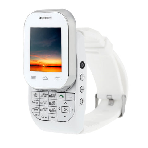 "Super dupper FM Radio  Dual card slide Smart Watch Phone 1.44"" Super Screen 32GHz 32MB(RAM)+32MB(ROM) 0.08MP GSM900/1800 with Keyboard. This smart watch rocks. Comes in black and white.  What ever your flavor you want . - Victoria Vault"
