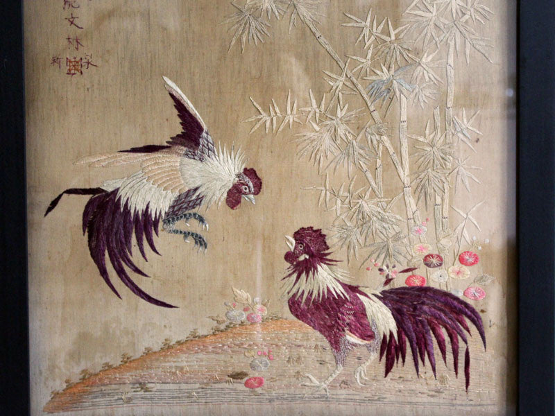 A Superb Framed Antique Chinese Embroidery Depicting Fighting Roosters