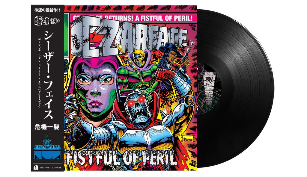 Czarface Is Back! New Album Drops In November