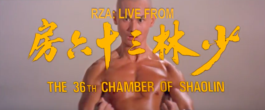Teaser To RZA Scored 'The 36th Chamber of Shaolin' Revealed