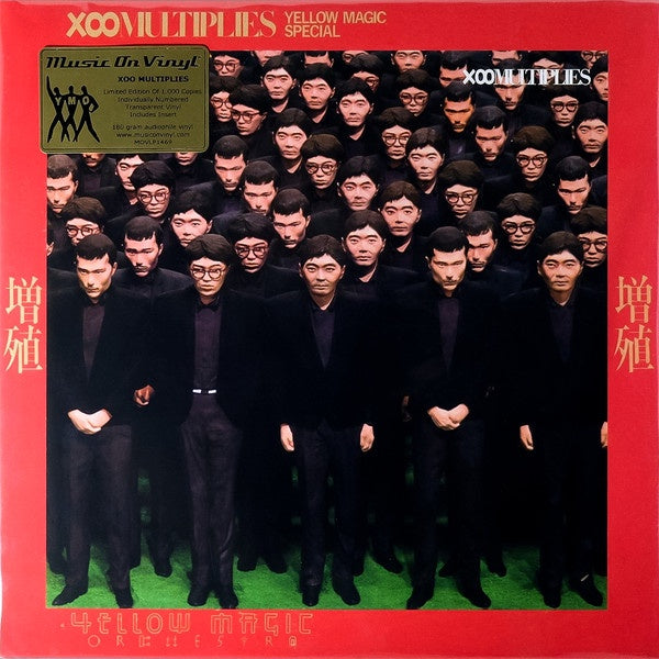 Yellow Magic Orchestra ‎– X-Multiplies