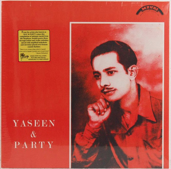 Yaseen & Party ‎– Yaseen & Party