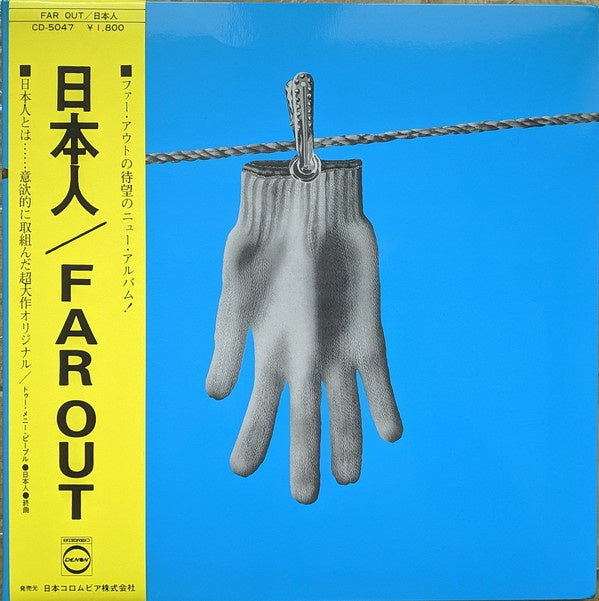 Far Out 日本人