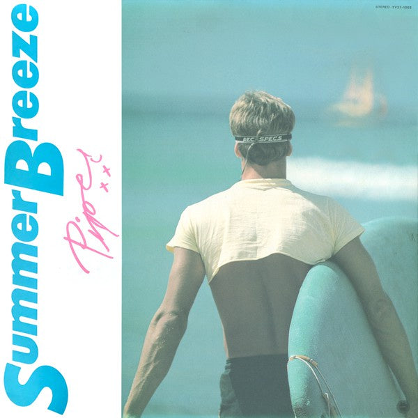 Piper – Summer Breeze