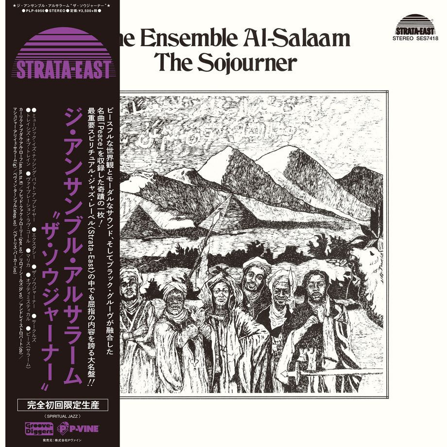 The Ensemble Al-Salaam ‎– The Sojourner