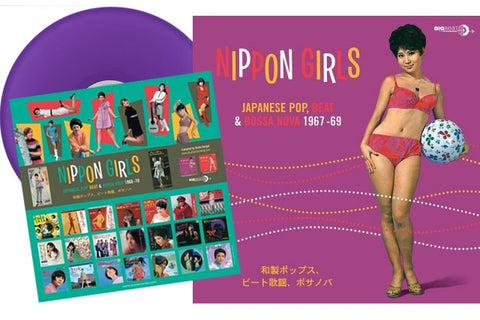 Various ‎– Nippon Girls: Japanese Pop, Beat & Bossa Nova 1967-69
