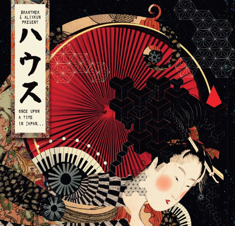 Brawther & Alixkun ‎– ハウス Once Upon A Time In Japan... [Compilation]