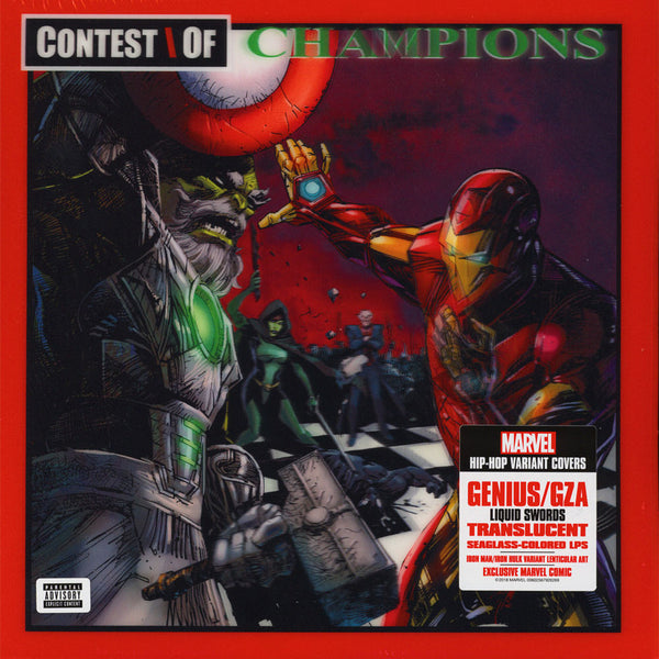 GZA / Genius – Liquid Swords | 2018 Reissue | Marvel Hip-Hop Variant Covers