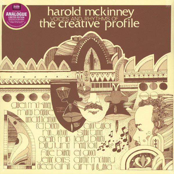 Harold Mckinney – Voices And Rhythms of The Creative Profile | Reissue
