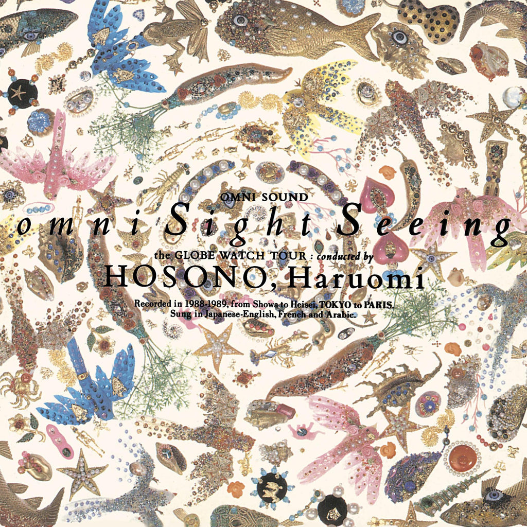 Haruomi Hosono - Omni Sight Seeing | 2018 Reissue | Limited Edition