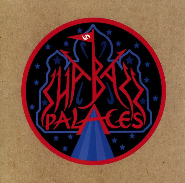 Shabazz Palaces – Shabazz Palaces | Eagles Soar, Oil Flows [EP]