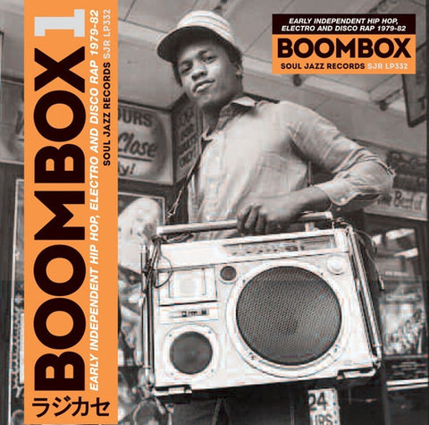 Soul Jazz Records - Boombox | Early Independent Hip Hop, Electro And Disco Rap 1979-82 | 3LP Compilation
