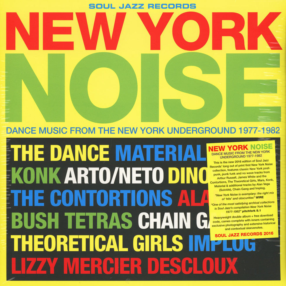 Soul Jazz Records – New York Noise [Compilation]