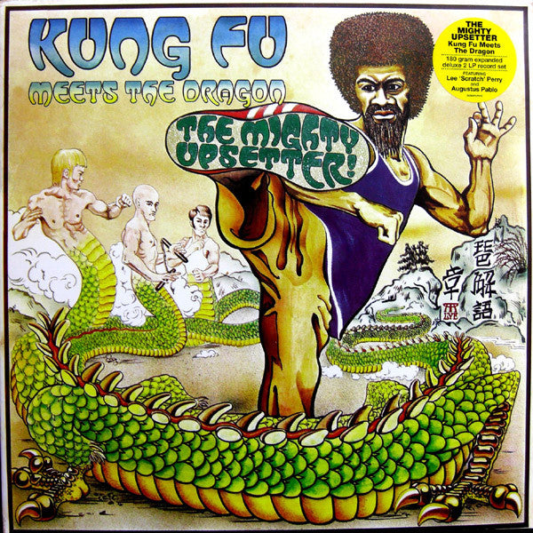 "The Mighty Upsetter [Lee ""Scratch"" Perry] – Kung Fu Meets The Dragon"