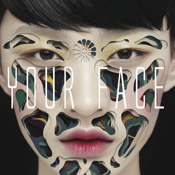 Venetian Snares – Your Face