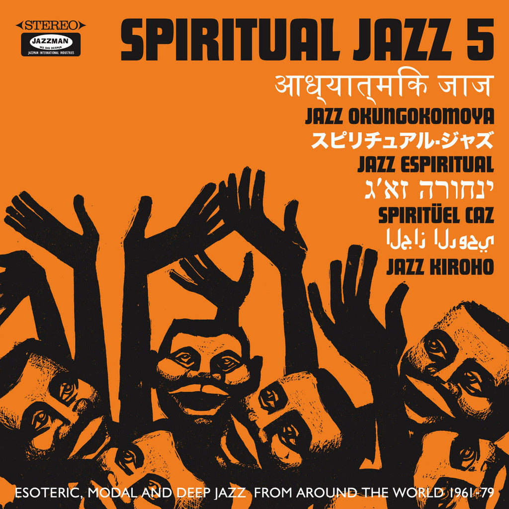 Various Artist ‎– Spiritual Jazz 5 - Esoteric, Modal And Deep Jazz From Around The World 1961-79
