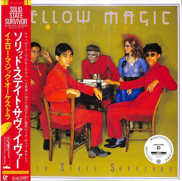 Yellow Magic Orchestra – Solid State Survivor | 2018 Reissue | Limited Edition