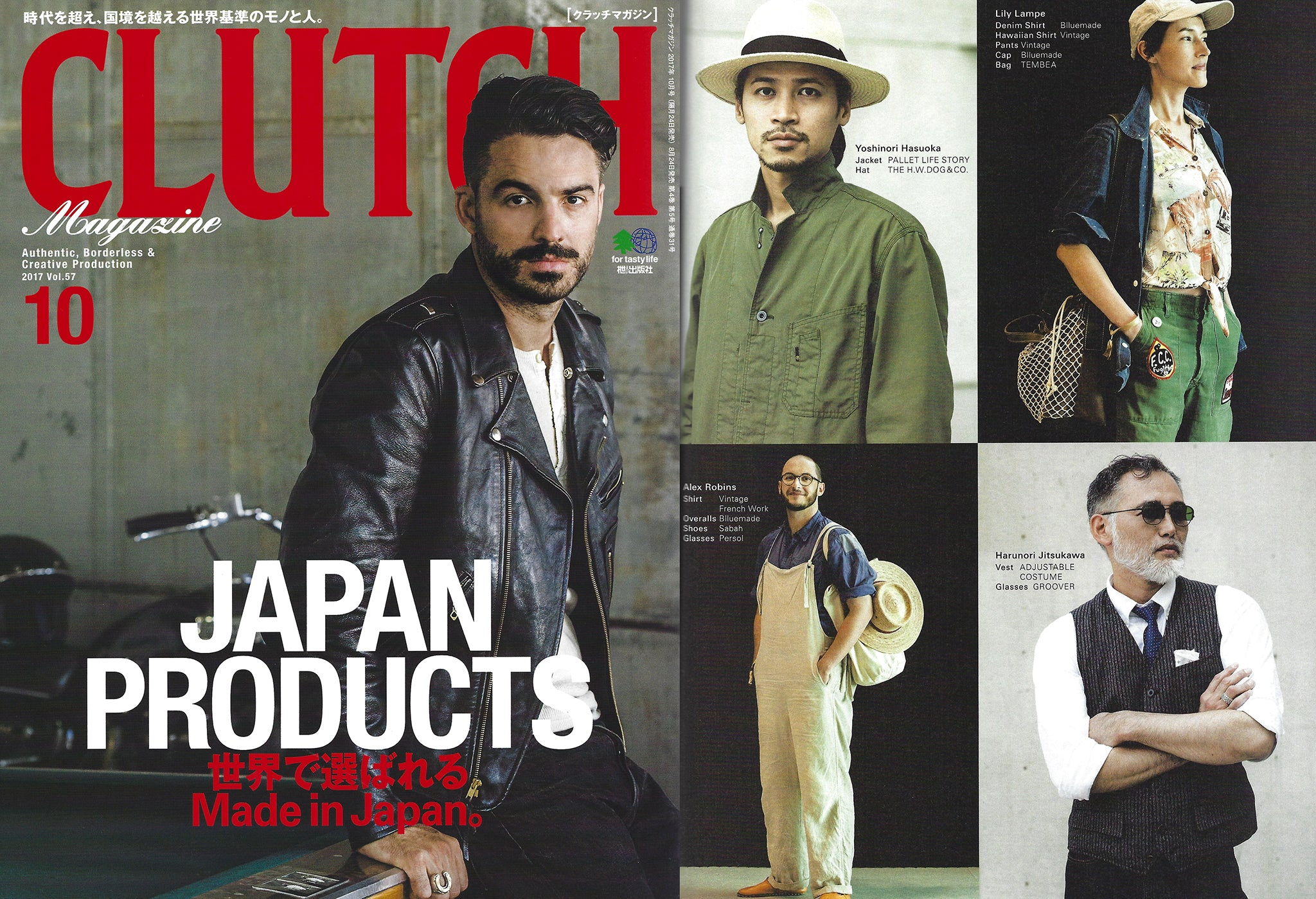 Clutch Magazine Japan Blluemade Press