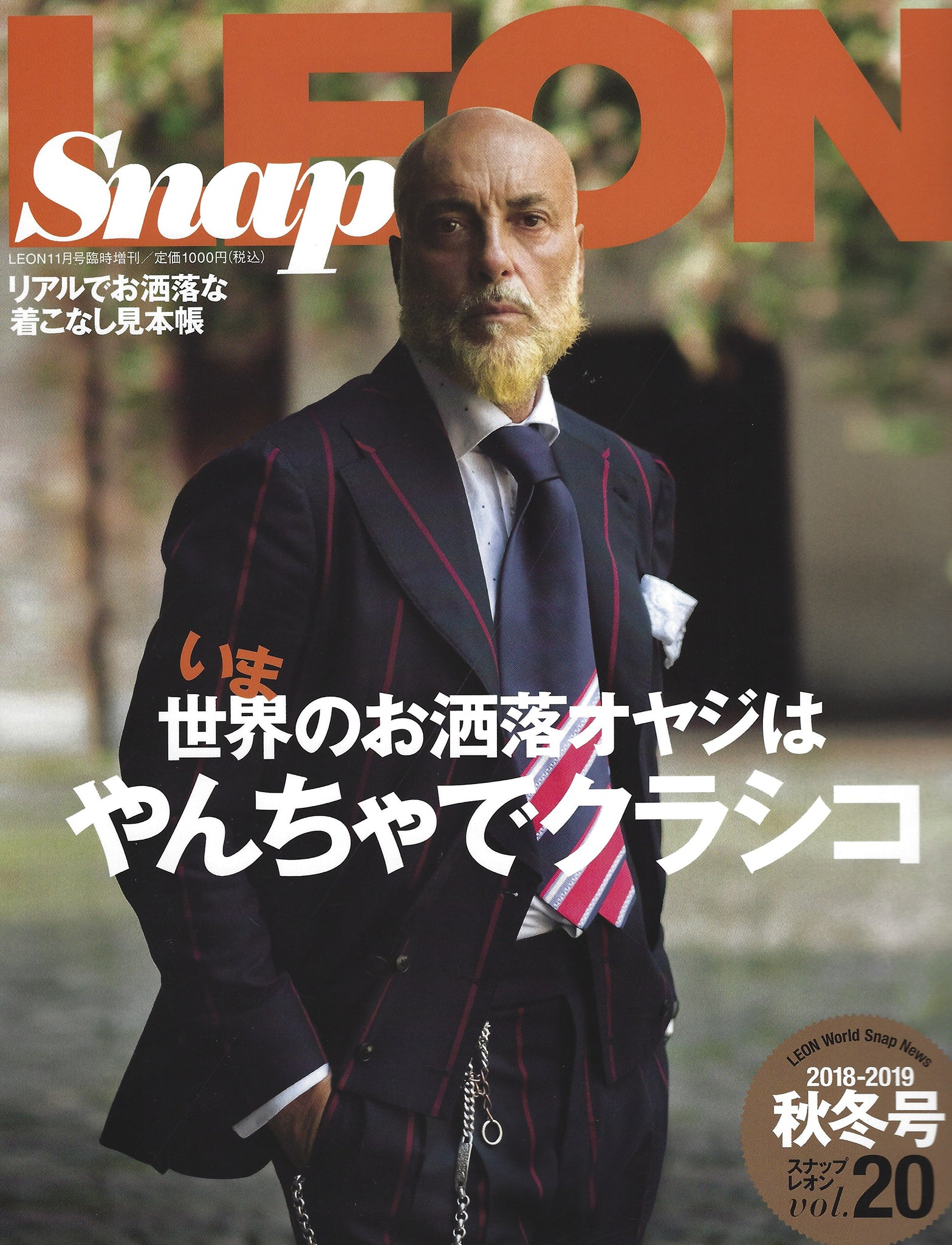 Blluemade Press: Leon  Special Edition Vol. 20 Snap Winter October 2018