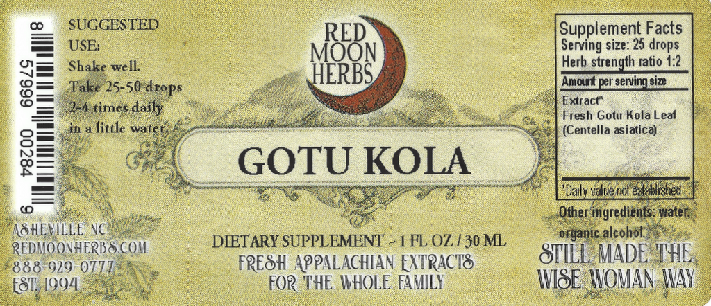 Gotu Kola (Centella asiatica) Herbal Extract Suggested Dosage and Supplement Facts