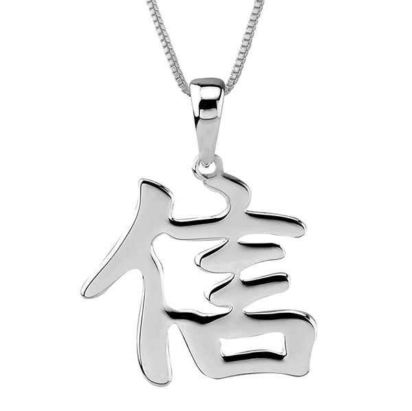 Sterling Silver BELIEVE FAITH Kanji Chinese Character Pendant