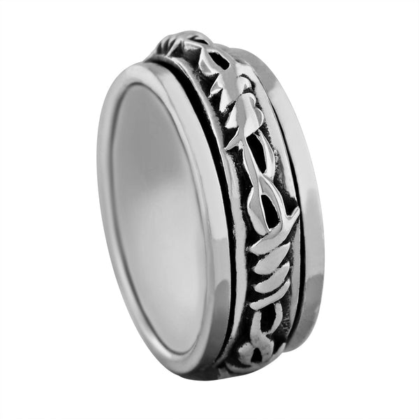Sterling Silver Barbwire Spinner Ring