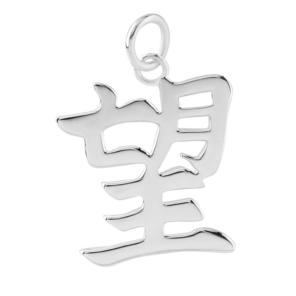 Sterling Silver HOPE Kanji Chinese Character Pendant