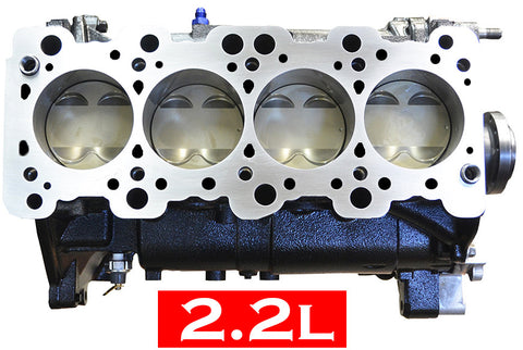 2.2L Race - English Racing Short Block