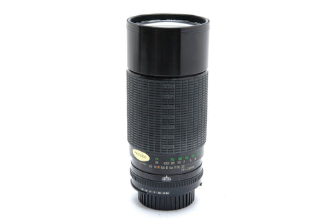 Sigma 50-150 mm f2.8  APO EX  DC OS for Canon