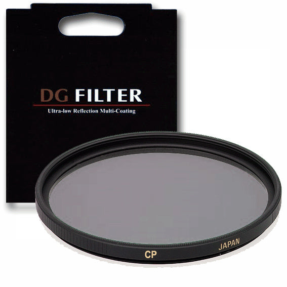 Sigma 67mm DG wide Circular Polarising Filter