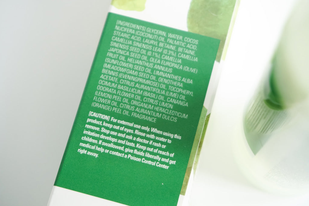 Neogen green tea cleansing stick