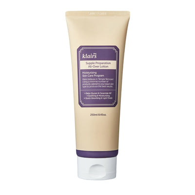 Supple Preparation All-over Lotion (250ml)