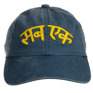 Sub Ek (All One) Baseball Cap (Unisex) - Steel Blue