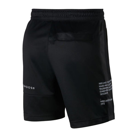 Nike Men's NSW Swoosh Short PK