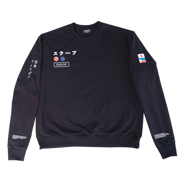 Skoop SS7 Origin Black Sweatshirt