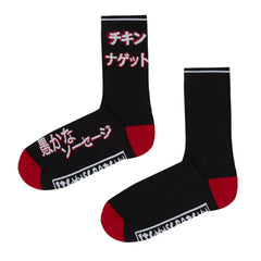 Text Socks