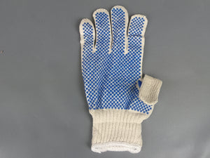 Knit White Cotton Blue PVC Dots Gloves Men's Size
