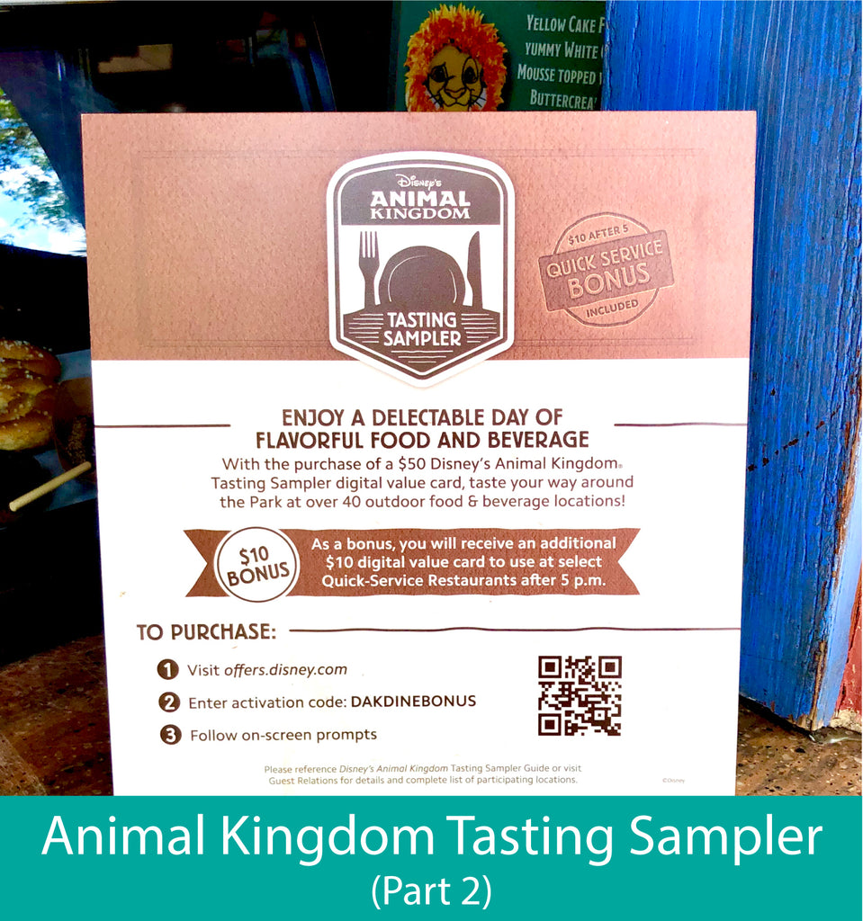 Animal Kingdom Tasting Sampler Review Part 2 - Animal Kingdom - Walt Disney World - April 17, 2019