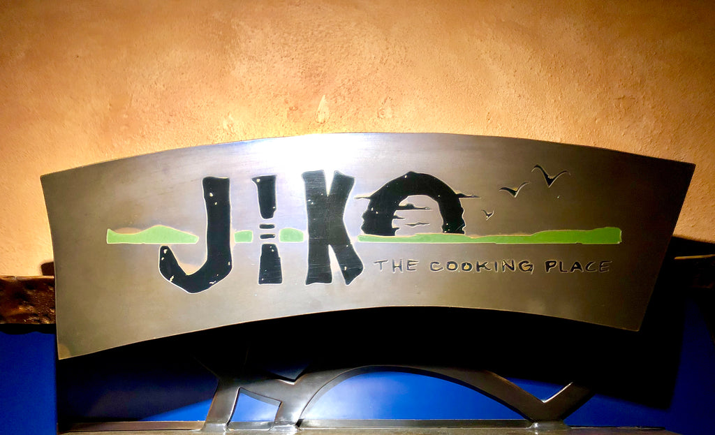 Jiko review - Animal Kingdom Lodge - Walt Disney World - June 7, 2019