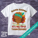 It's My First Thanksgiving Shirt or Onesie Bodysuit Personalized with child's name 08282013b
