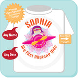 My First Airplane Ride Girl's Personalized shirt with childs name and date of flight 08282014f