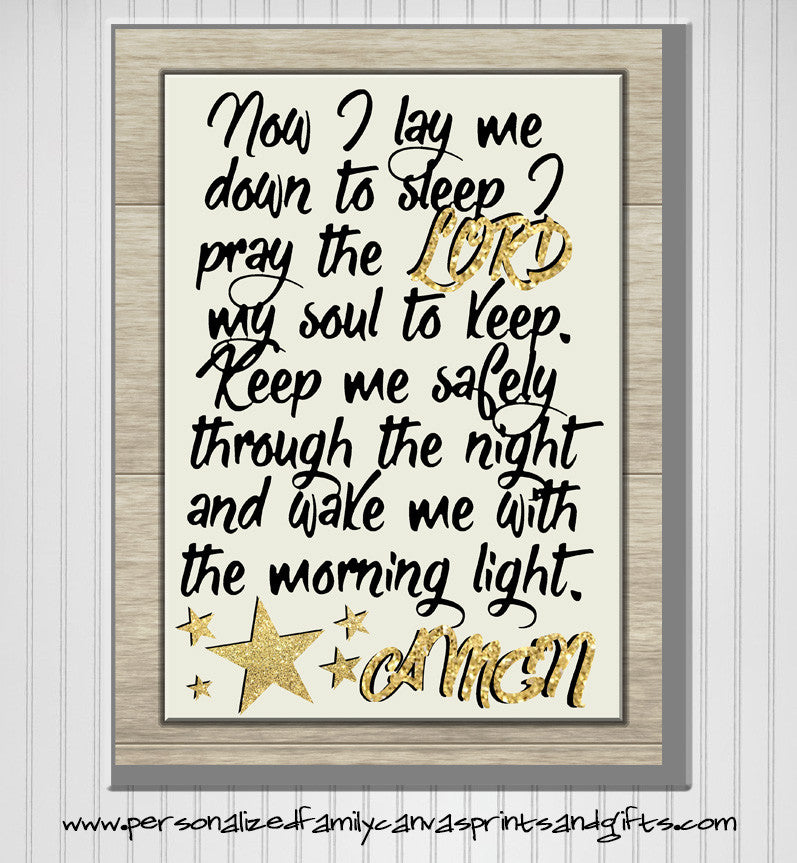Personalized Now I Lay Me Down To Sleep Baby Or Child Print