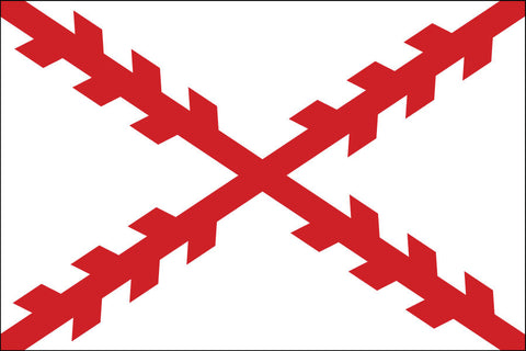 Cross Of Burgundy Flag - Historical Flags