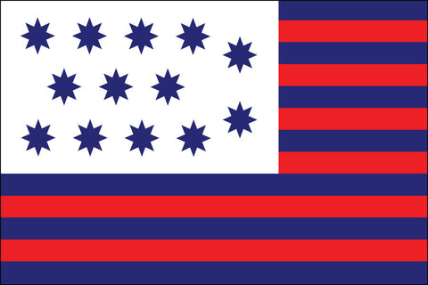 Guilford Courthouse Flag - Historical Flags