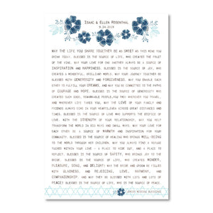 Jewish Wedding Blessings Customizable Print