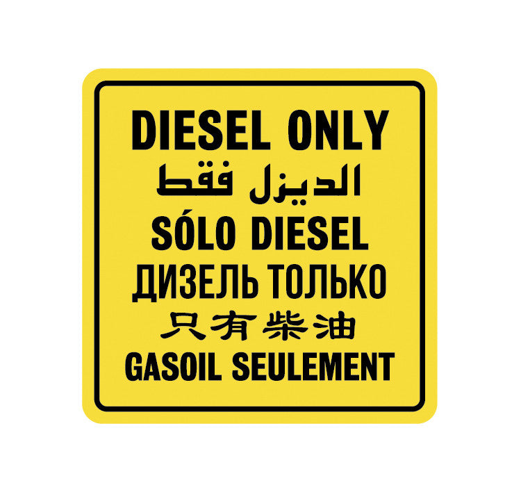 Diesel Only - Diesel Multi language Decal