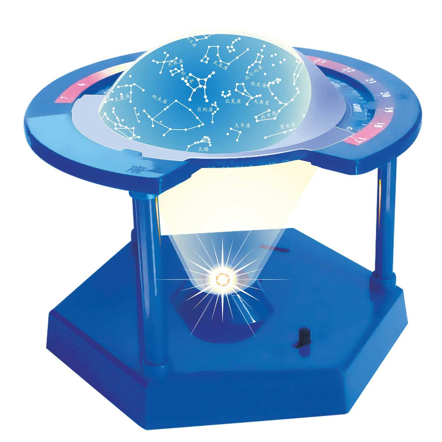Planetarium Easy-Build Astronomy Kit by Heebie Jeebies