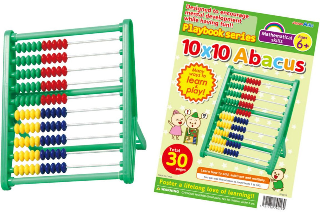 10x10 Abacus Math Kit - 4.25 x 5.5 Inch Abacus & Activity Book by Artec