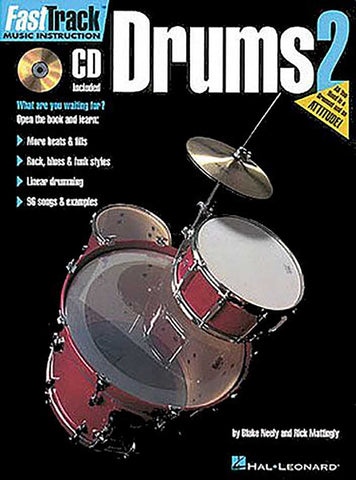 FAST TRACK DRUM METHOD BK2  /CD