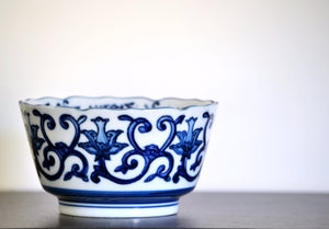 Blue and White Ceramic - Bowl